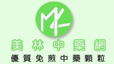 美林中藥網